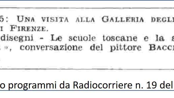 RADIO RACCONTI BREVI: LA RADIO UFFIZI-ALE